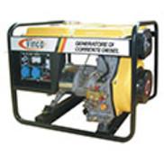Generatori prezzi e offerte online per generatori for Motore tapparelle leroy merlin