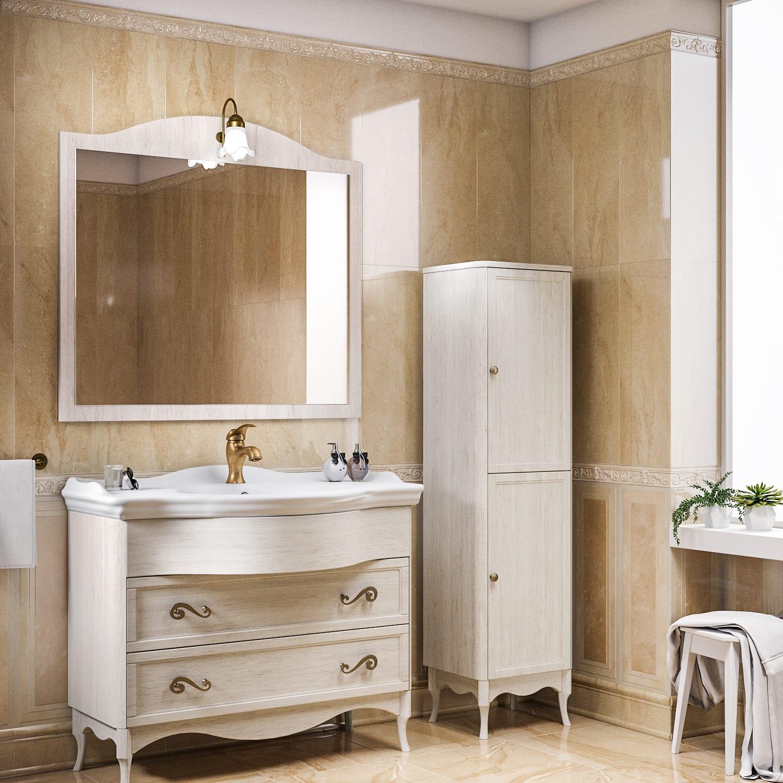 Mobile Bagno Giotto Bianco L 104 Cm Prezzi E Offerte Online Leroy