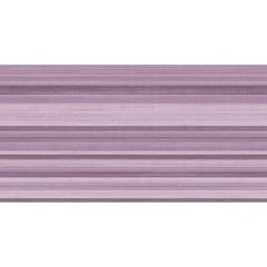 Mobile bagno gi bianco l 65 cm prezzi e offerte online - Tappeto viola leroy merlin ...