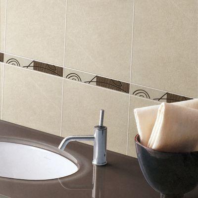 Piastrella Lory 20 x 25 cm beige: prezzi e offerte online