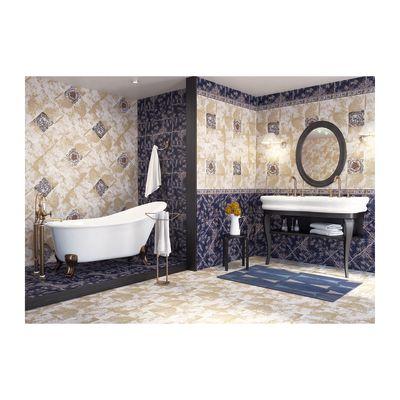 Piastrella Provence 20 x 20 cm multicolor: prezzi e offerte online